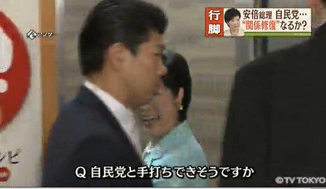 http://sadohimajinhousou.blog.jp/koikeyurikoteuchi20160804.jpg